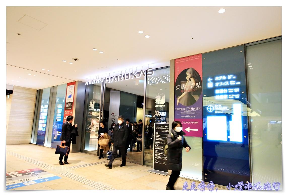 大阪萬豪都|Osaka Marriott Miyako Hotel,日本最美最高樓夜景飯店,值得入住的夢幻景緻,萬豪集團最值得入門飯店~