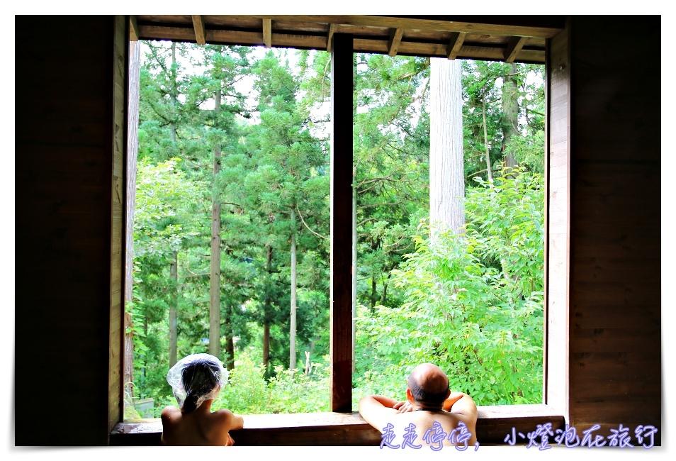 銀山溫泉住宿|能登屋。銀山溫泉十二家住宿旅館中最值得入住~