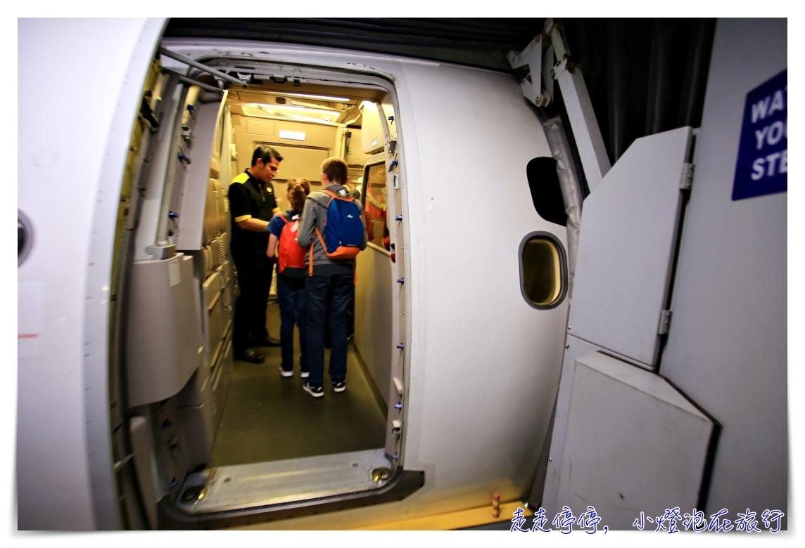 機票的基礎名詞概念:Open Jaw、Stopover、Transfer,買機票不再霧煞煞