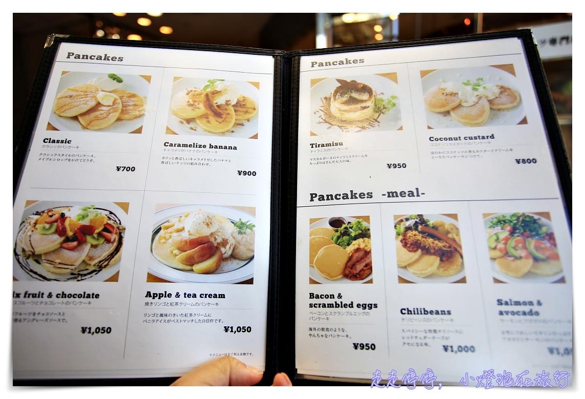 Gram鬆餅天王寺店|一天限量三時段,僅60個的三層鬆軟舒芙蕾口感滑嫩鬆餅~