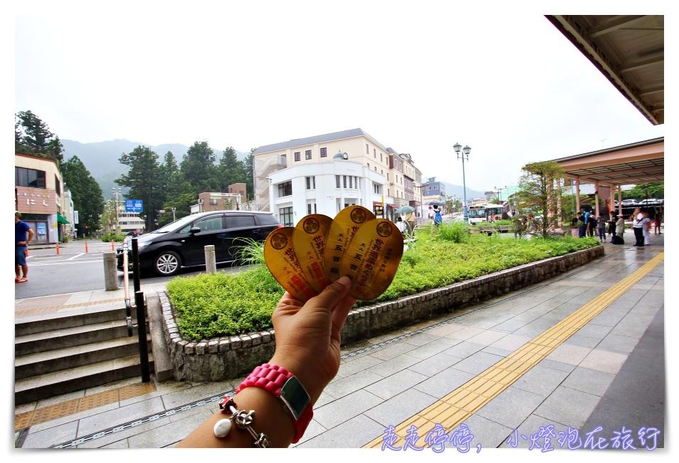 東京近郊|日光交通、日光世界遺產巴士、日光東照宮半日遊