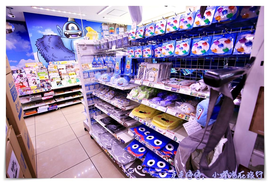 日本主題便利商店|大阪難波玩具街Lawson X Dragon Quest 勇者鬥惡龍期間限定主題活動~