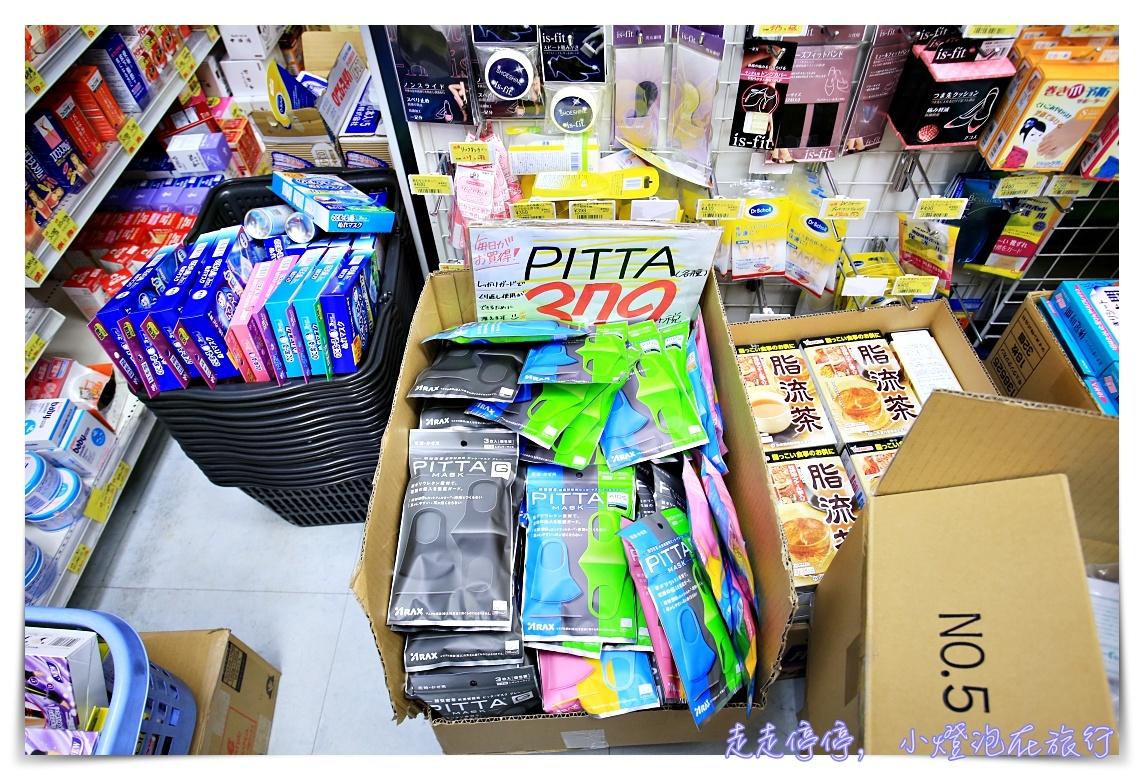 日本熱夯G口罩| PITTA MASK 3D立體~可水洗口罩,全新材質、抵擋花粉霾害~藝人最愛用~