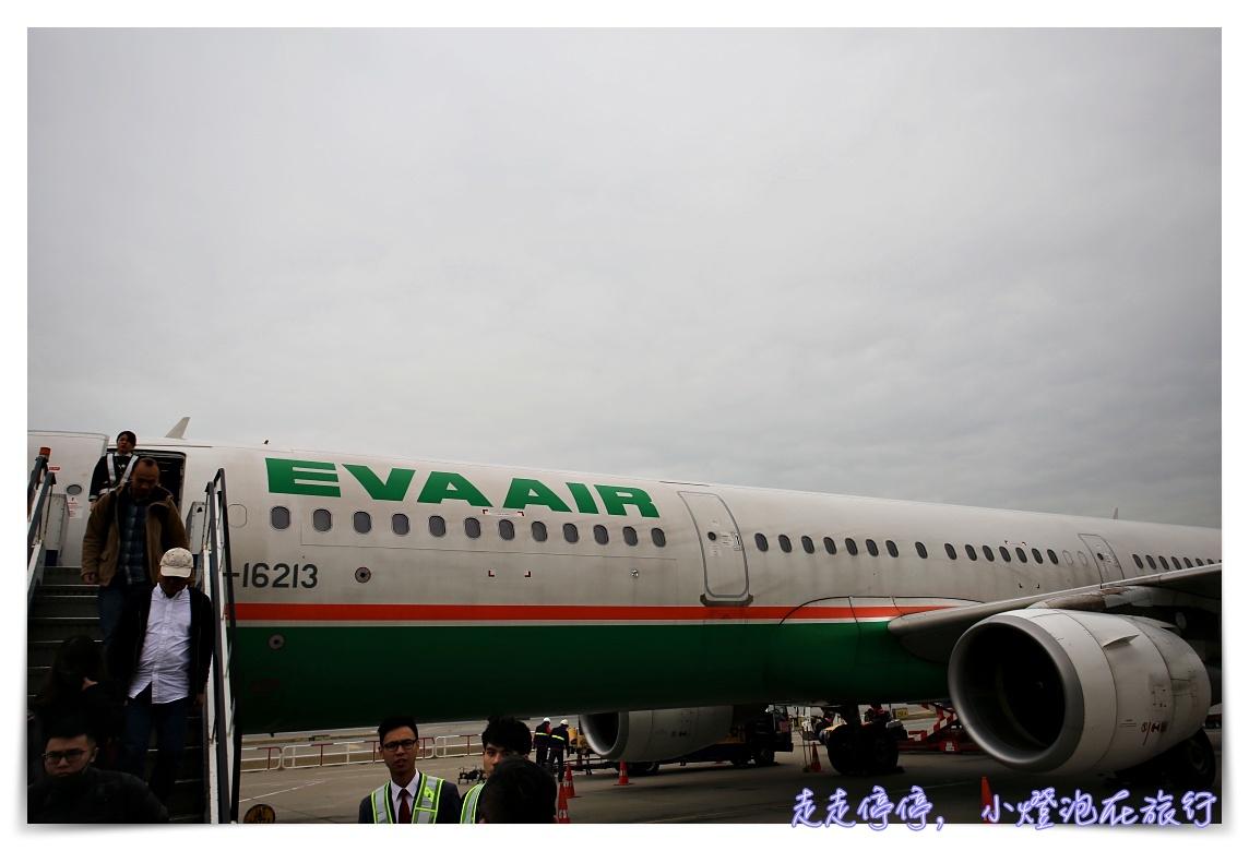 即時熱門文章:長榮航空台北香港線|專業服務地勤、最佳耐心空姐~