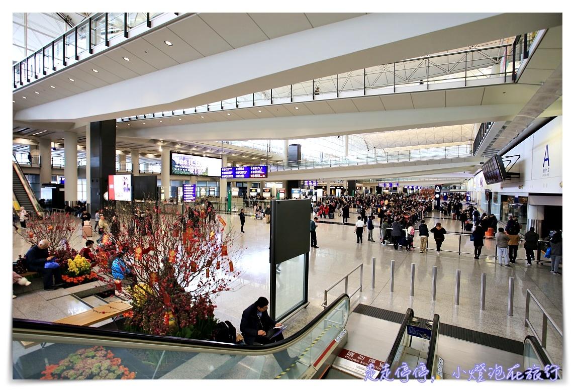 退香港機場稅步驟說明,簡單三步驟,輕鬆拿到120港幣~香港外站出發限定~