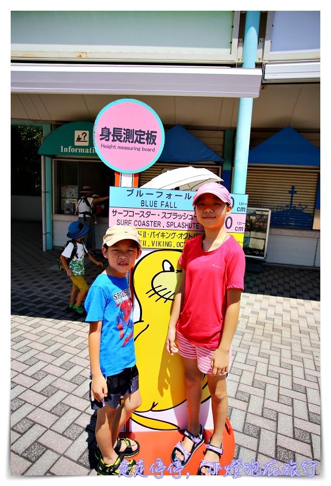 八景島海島樂園|東京親子景點:橫濱水族館超精彩動人海洋劇場表演、生態互動區,東京近郊親子景點好去處~