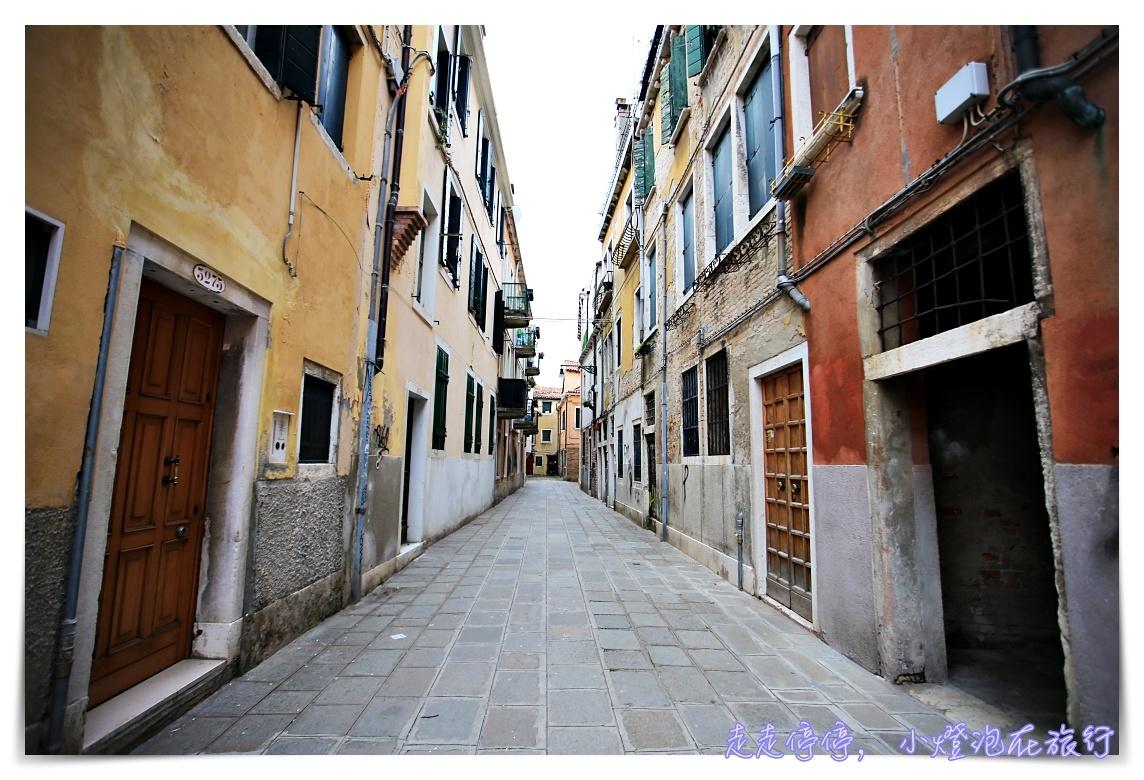 旅思|如果時間許可,請把迷路排進你的威尼斯行程~