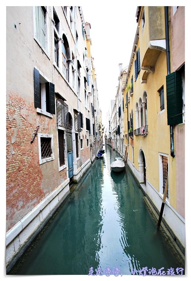 城市印象|其實我不討厭威尼斯~2018威尼斯面具節~用步行的速度,看見千年城市的歷史之美~