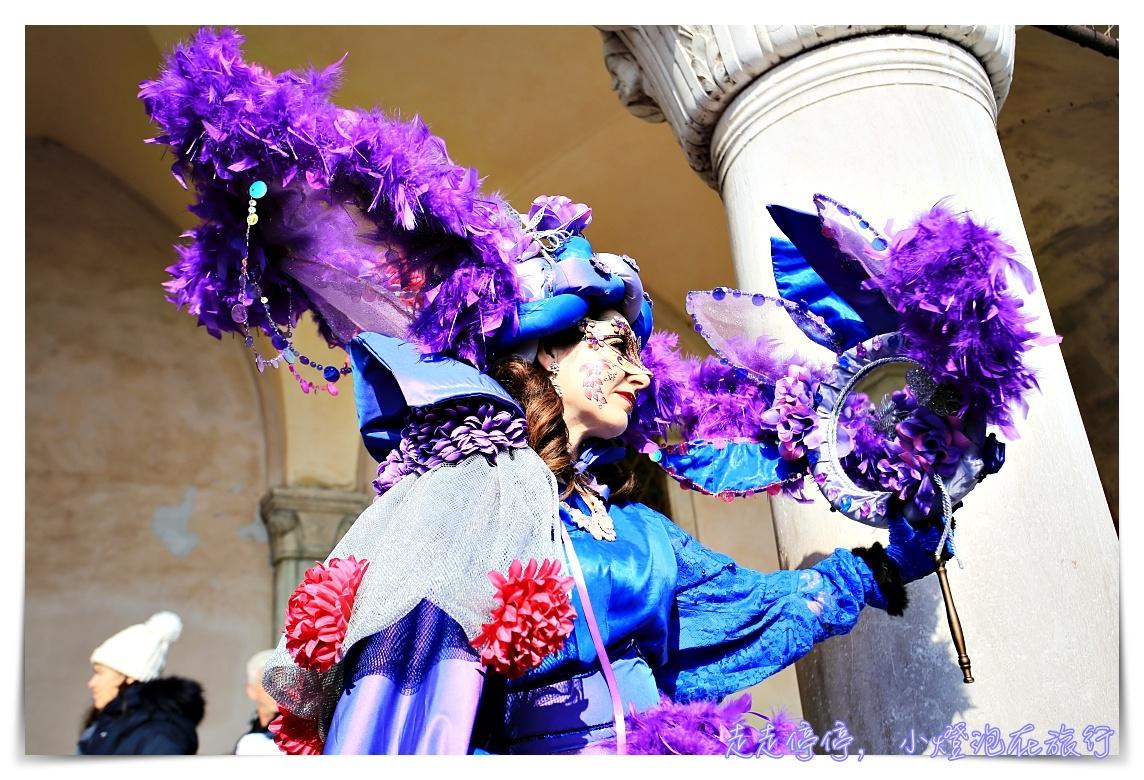即時熱門文章:城市印象|其實我不討厭威尼斯~2018威尼斯面具節~用步行的速度,看見千年城市的歷史之美~