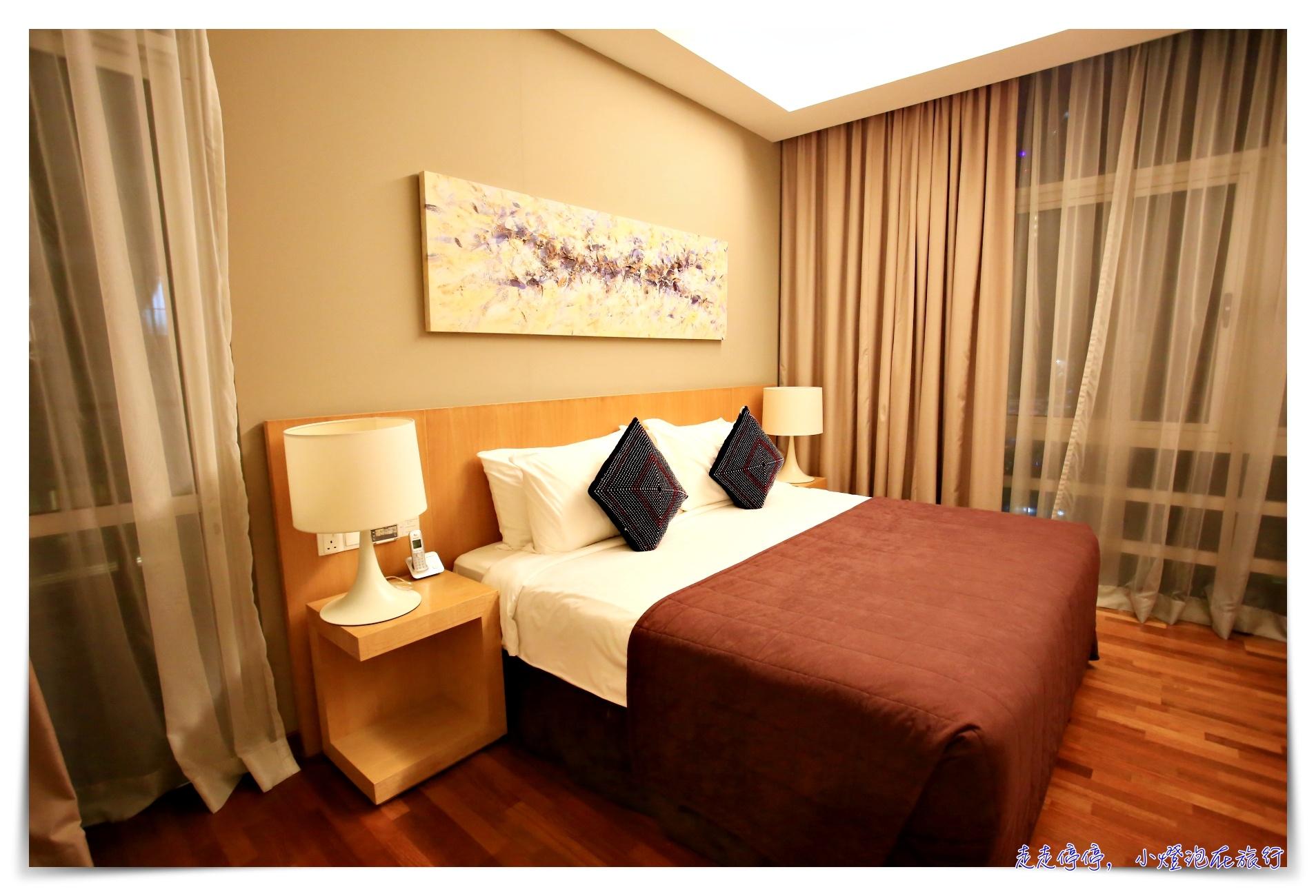 吉隆坡親子自由行住宿推薦|Fraser Place Kuala Lumpur(吉隆坡輝盛坊國際公寓),雙衛浴、雙臥室~比自己家裡還舒適的旅行空間!