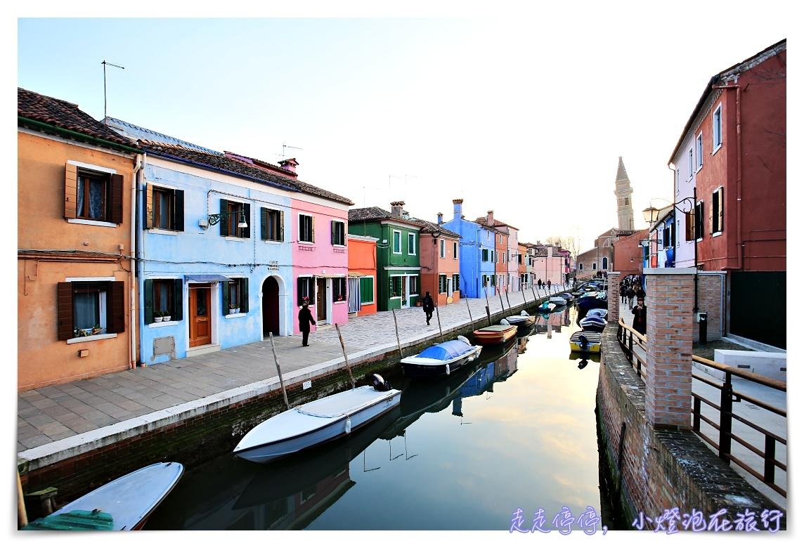 即時熱門文章:威尼斯離島小遊記~穆拉諾島(Murano玻璃島)、布拉諾島(Burano彩色島)、托切羅島(Torcello),你最愛哪一個?