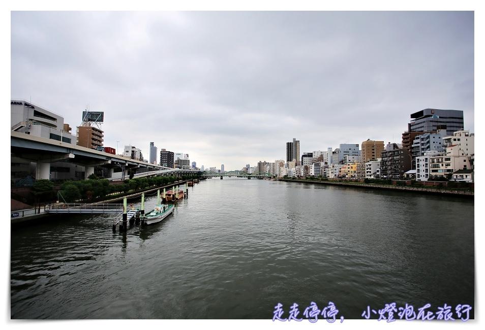 東京淺草公寓|位置好、新穎、舒服、安靜、服務超好,四通八達的超優親子公寓!