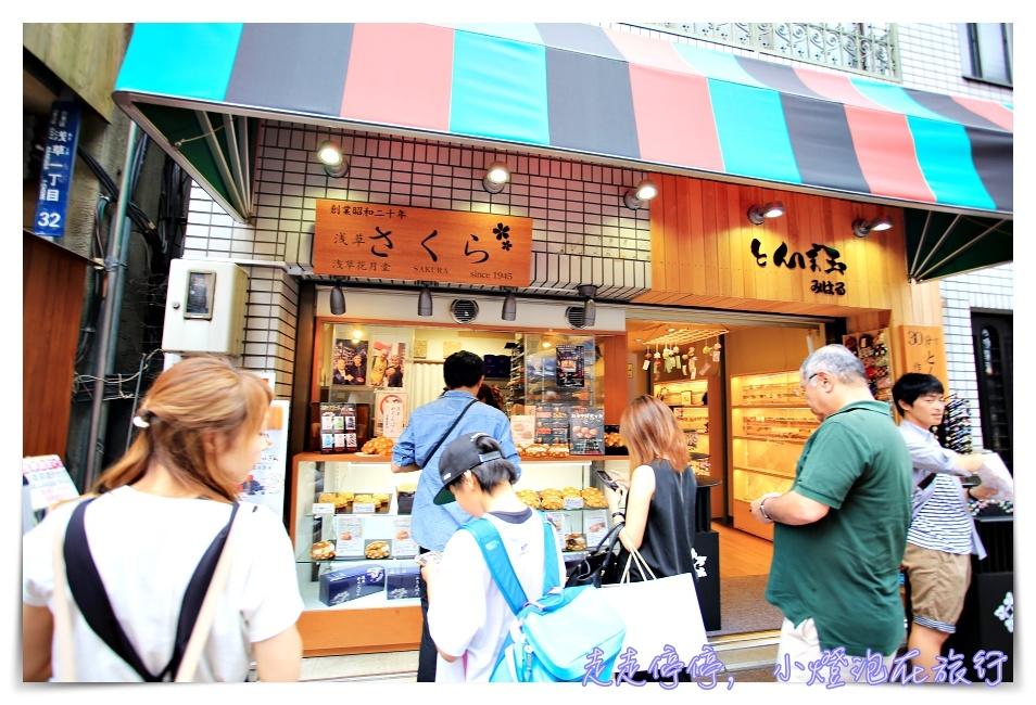 淺草花月堂・浅草さくら|超夢幻菠蘿麵包+夏日限定抹茶冰淇淋~淺草抹茶的美好體驗~