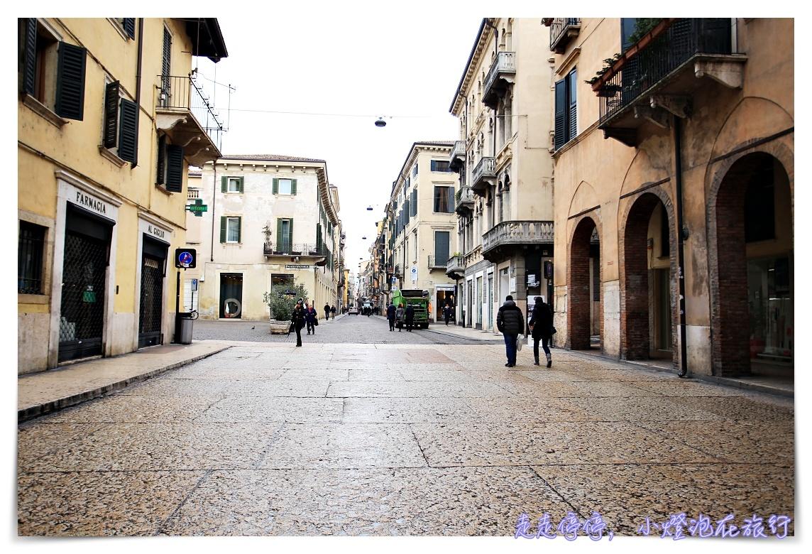Verona hotel accademia verona for Accademia verona