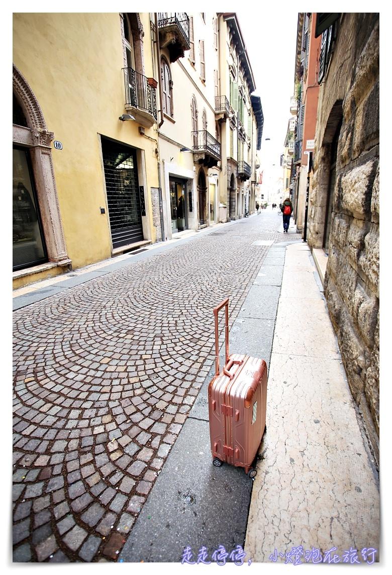 旅思|一個人旅行,挑戰自己的不完美~