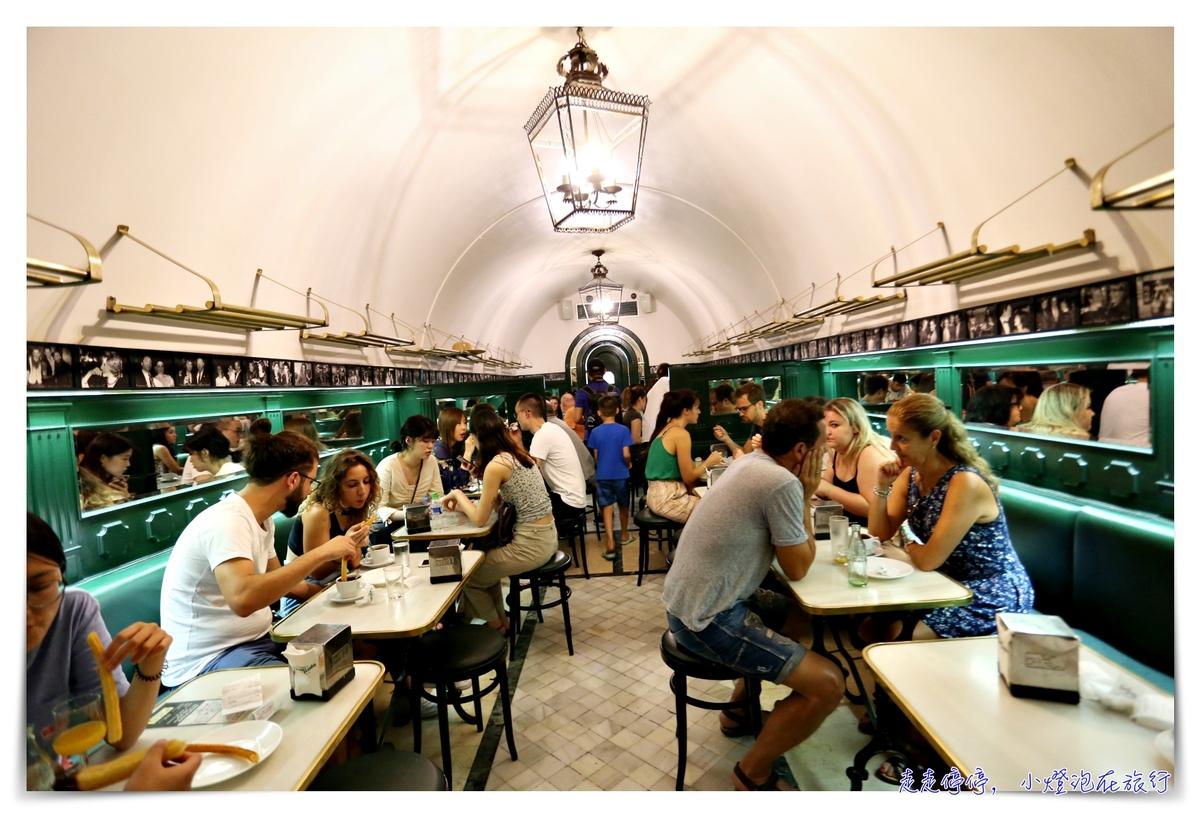 西班牙油條Churros|螞蟻人的天堂,馬德里排隊美食Chocolatería San Ginés,附中文菜單
