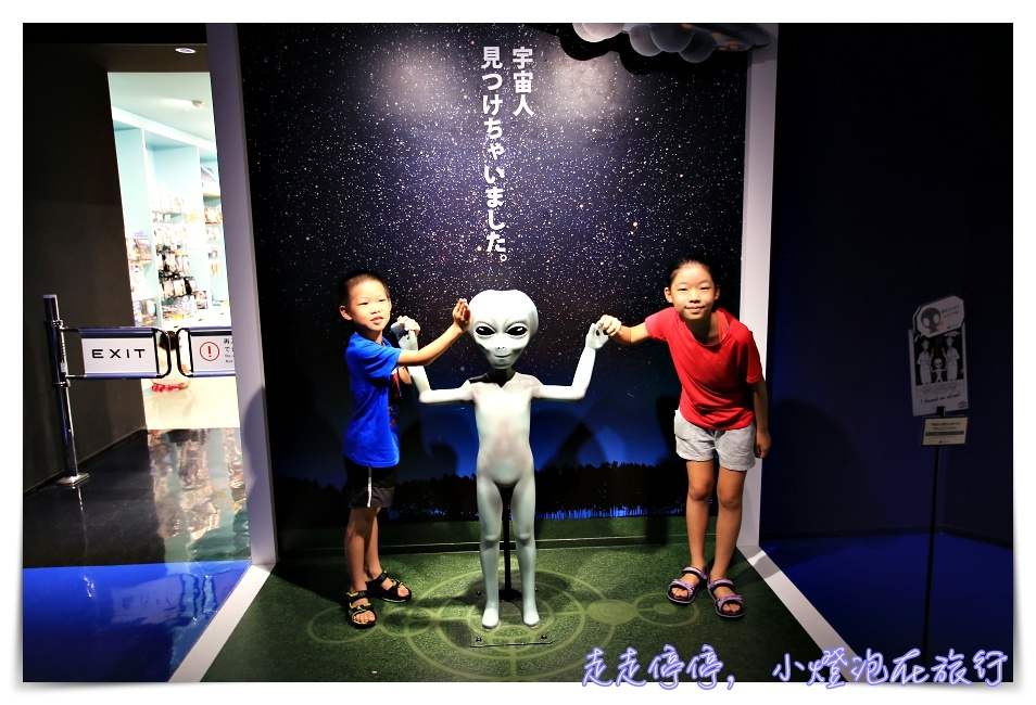 即時熱門文章:東京宇宙博物館|雨天備案、太空迷、親子自助超推薦TeNQ享受外太空震撼互動~東京巨蛋站~