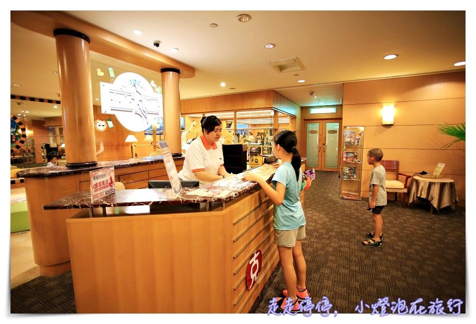長榮桂冠酒店基隆|基隆親子住宿首選。五星、親子、親善、港景view~把腳步慢下來,走一趟美好的基隆雨都旅行~