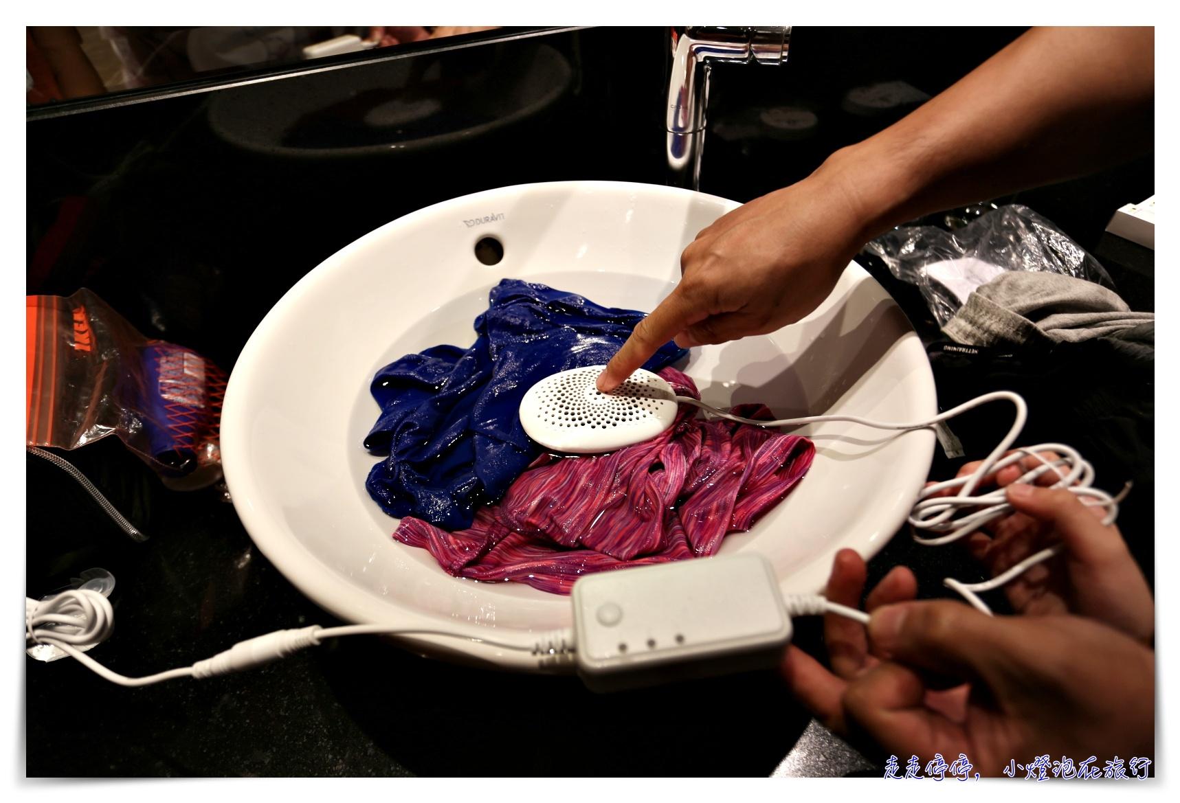 網站近期文章:Washwow|微型洗衣機+Dry Angel旅行烘乾機、旅行洗衣好幫手,不用洗衣粉、最新科技不用擔心洗不乾淨了~