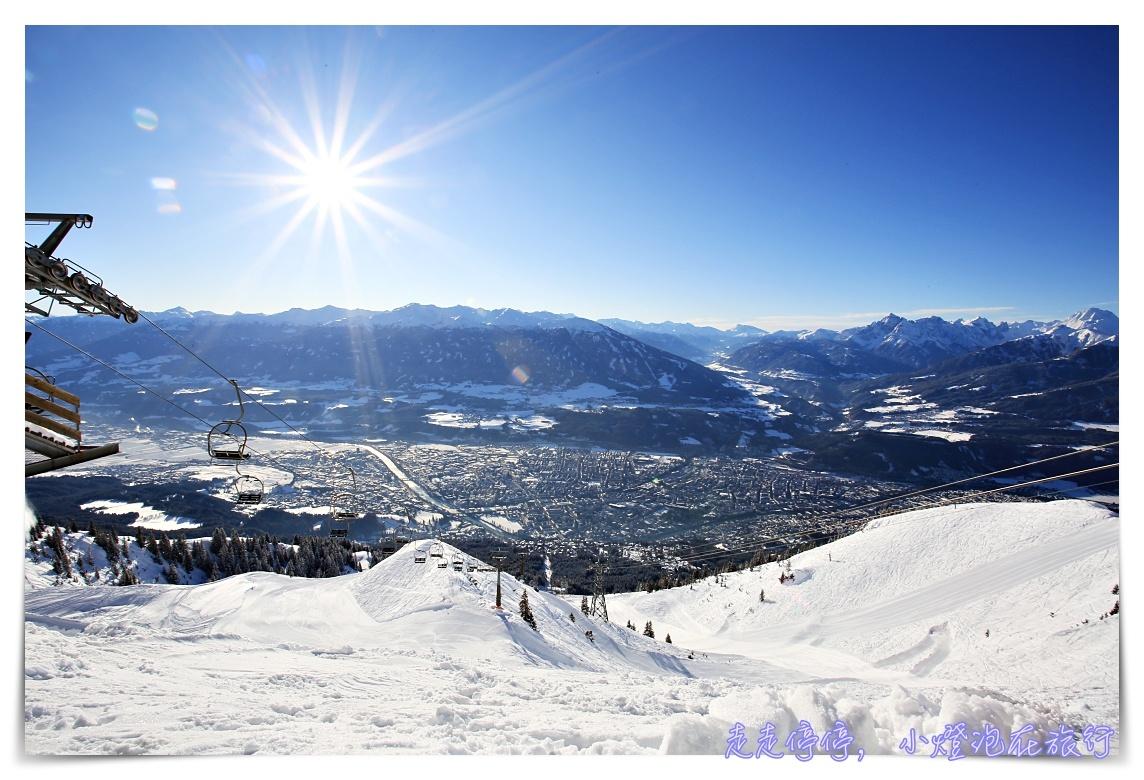 即時熱門文章:奧地利因斯布魯克Innsbruck|北山纜車nordkette環顧阿爾卑斯山大景,值得一去的好景點