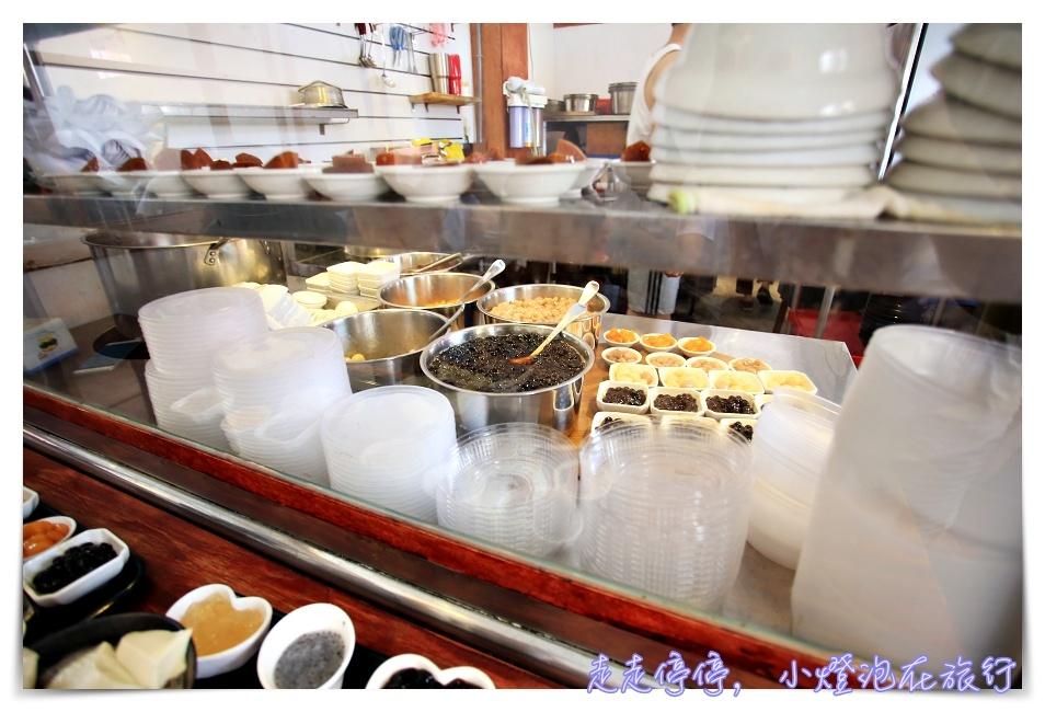 原來豆花 被老闆阻止多買、透心涼蔗香黑糖綿綿冰底豆花,宜蘭知名排隊陶鍋豆花