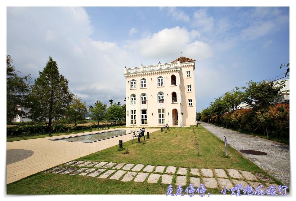 希格瑪花園城堡|十大浪漫歐式城堡、大空間宜蘭親子靜謐民宿~簡單擁有歐洲浪漫建築城堡~