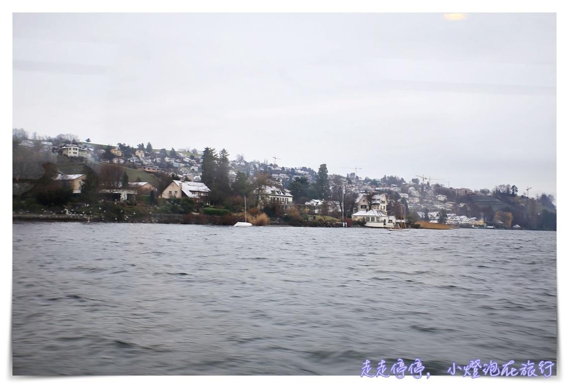 即時熱門文章:瑞士蘇黎世自助|蘇黎世湖遊船及市內景點半日巴士遊歷~