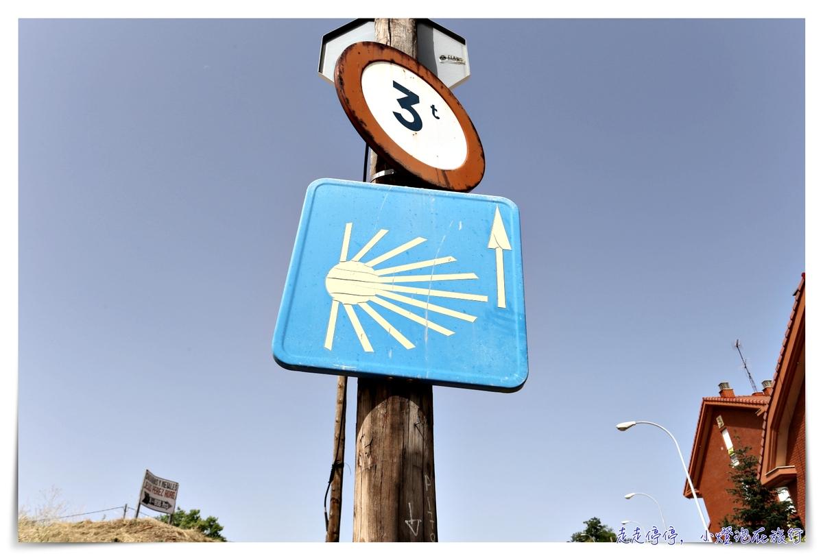 西班牙親子朝聖之路火車版整理 那一場牽著你們的手,走在路上的浪漫美好,一輩子難忘~camino聖雅各之路