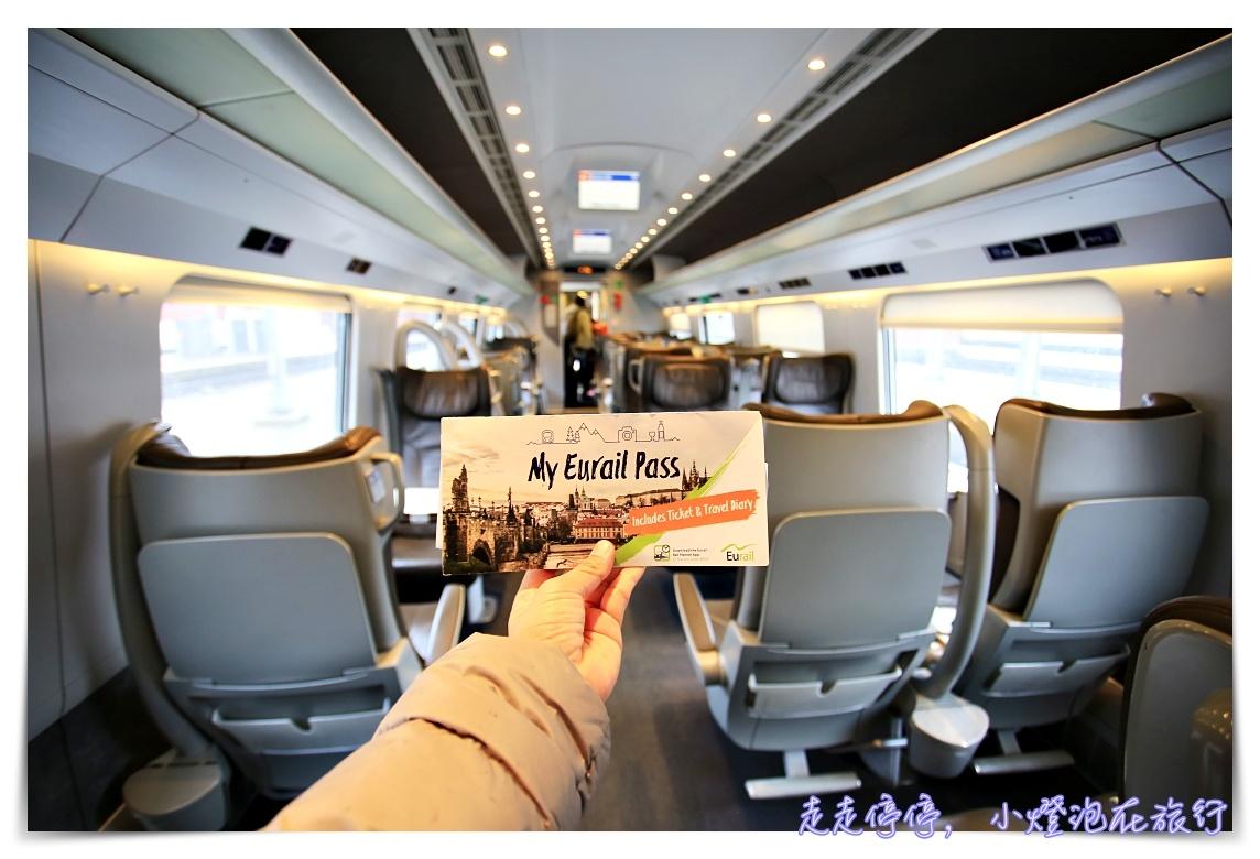 2018歐洲火車通行證Eurail pass|關於歐洲火車通行證購買、使用、訂位、Q&A以及你不知道的10個小秘密~
