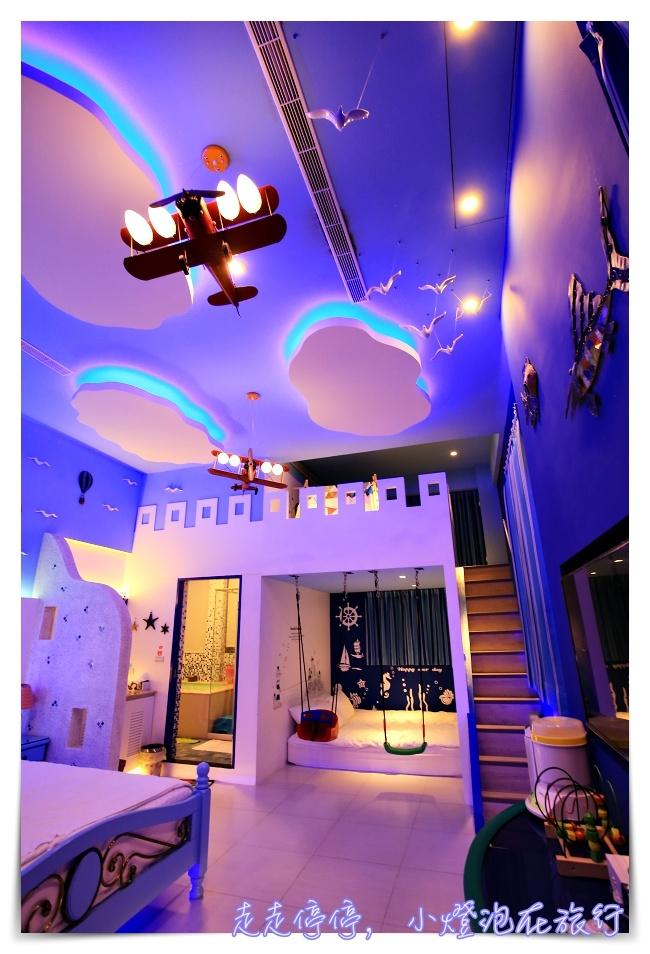 埃及白宮|宜蘭最奢華的私人招待所。親子溜滑梯、兒童電動車、高檔衛浴設備、戲水池以及最貼心的兒童親善民宿