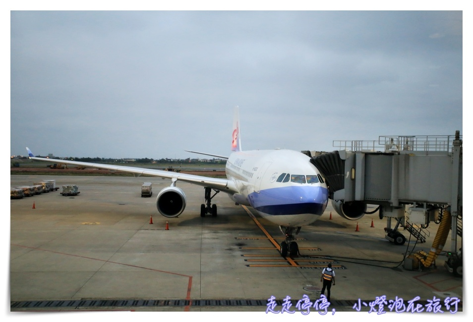即時熱門文章:中華航空|台北飛九州福岡CI110實實在在早去晚回,玩好、玩滿喔!