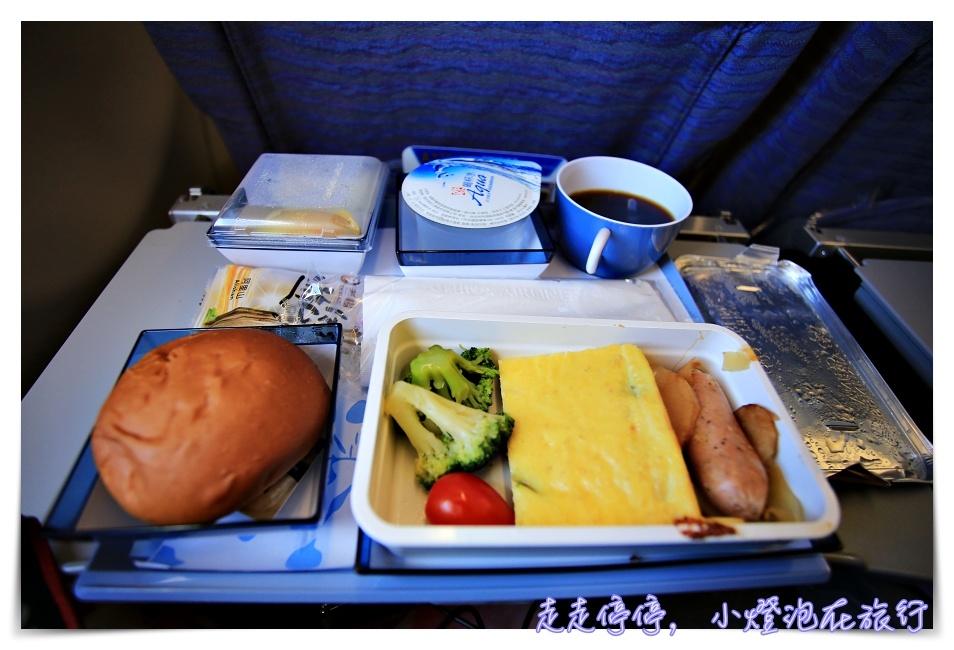 中華航空 台北飛九州福岡CI110實實在在早去晚回,玩好、玩滿喔!