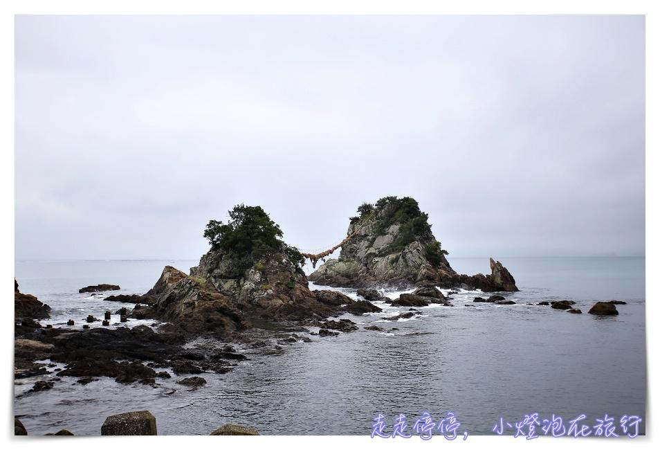 九州佐伯第一名景點|日本前五名新年日出名勝。豐後二見浦(豊後二見ヶ浦)~注連繩長度日本排名第一~