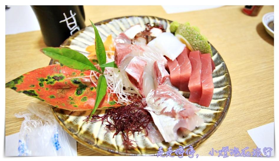 九州佐伯美食|つね三,老闆幽默、顧客熱情、海鮮超新鮮!海港城市,海鮮必吃!