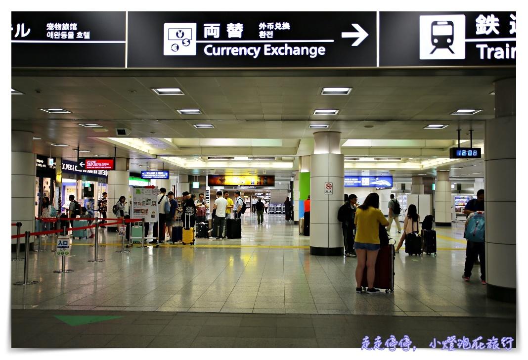 9hours hotel|成田機場候機、轉機。洗澡、午休、早班機夜宿好去處!簡單、乾淨、便宜、舒服太空艙~
