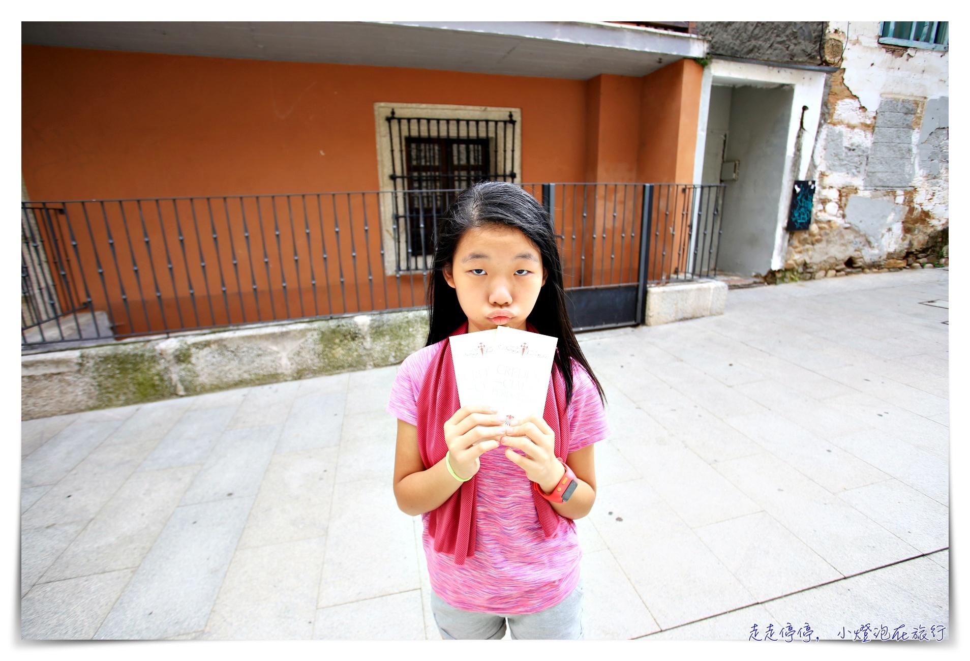 親子教養。給孩子寫信|孩子,這世界上沒有人是完美的,但是請尊重自己與別人!