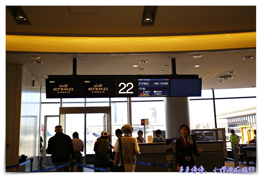 歐洲便宜機票|外站出發、不同點進出,阿提哈德航空A380超便宜歐洲票價完美飛行~2017前十名必搭航空~