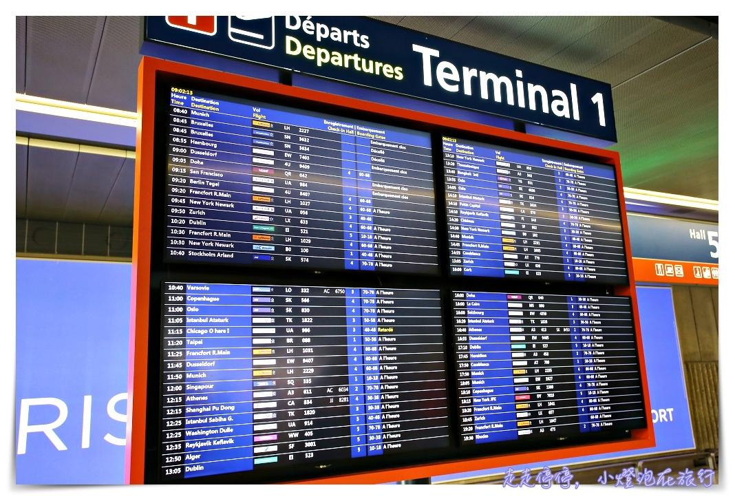 航空三大聯盟初概念,給累積哩程、購買機票初心者的概念篇~