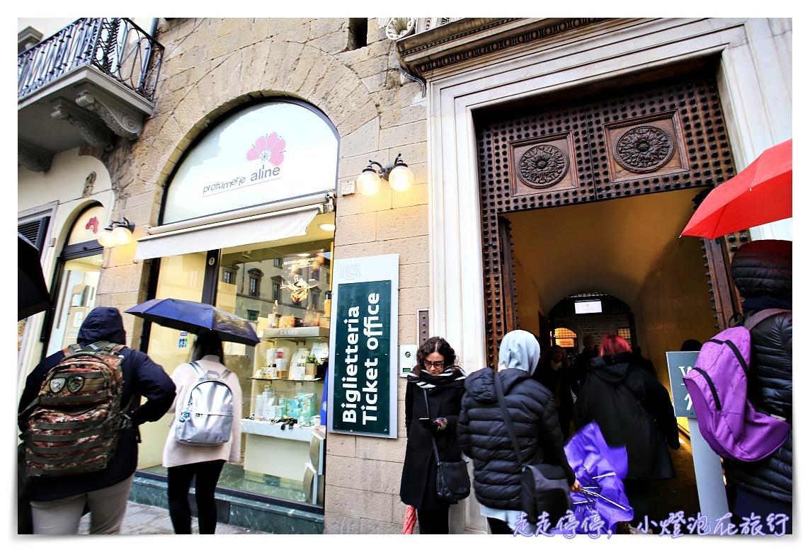 2018佛羅倫斯百花大教堂Cattedrale di Santa Maria del Fiore參觀記錄與建議參考~建議網路預約~