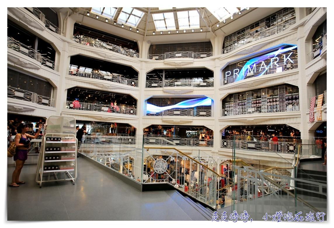 西班牙必買|馬德里Primark Gran via ,一直都是折扣季,生活衣飾1歐元起跳~比菜市場還要便宜~還可以退稅喔~