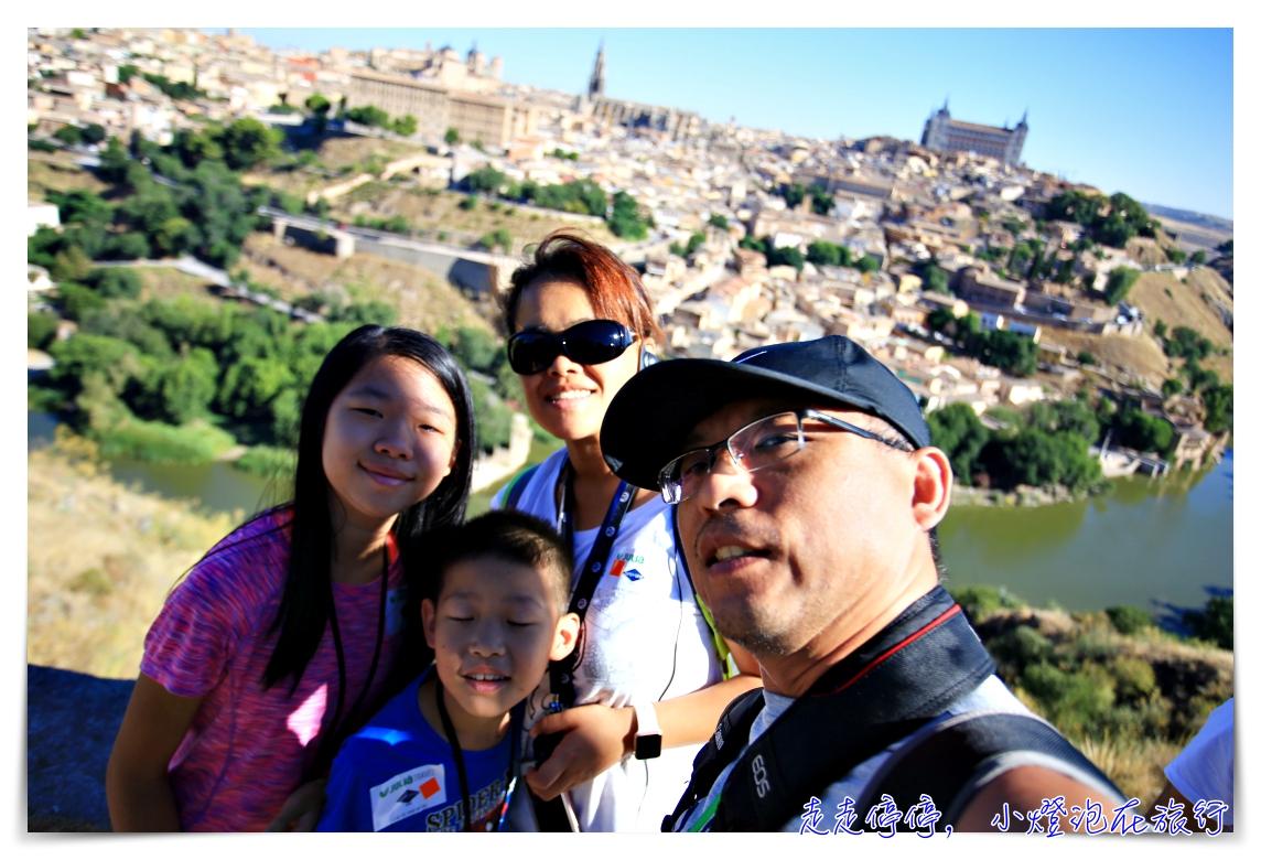 西班牙親子自由行|世界遺產托雷多古城半日遊攻略,絕美老城景點彙整~精彩半日行程超滿足~含交通、景點說明~