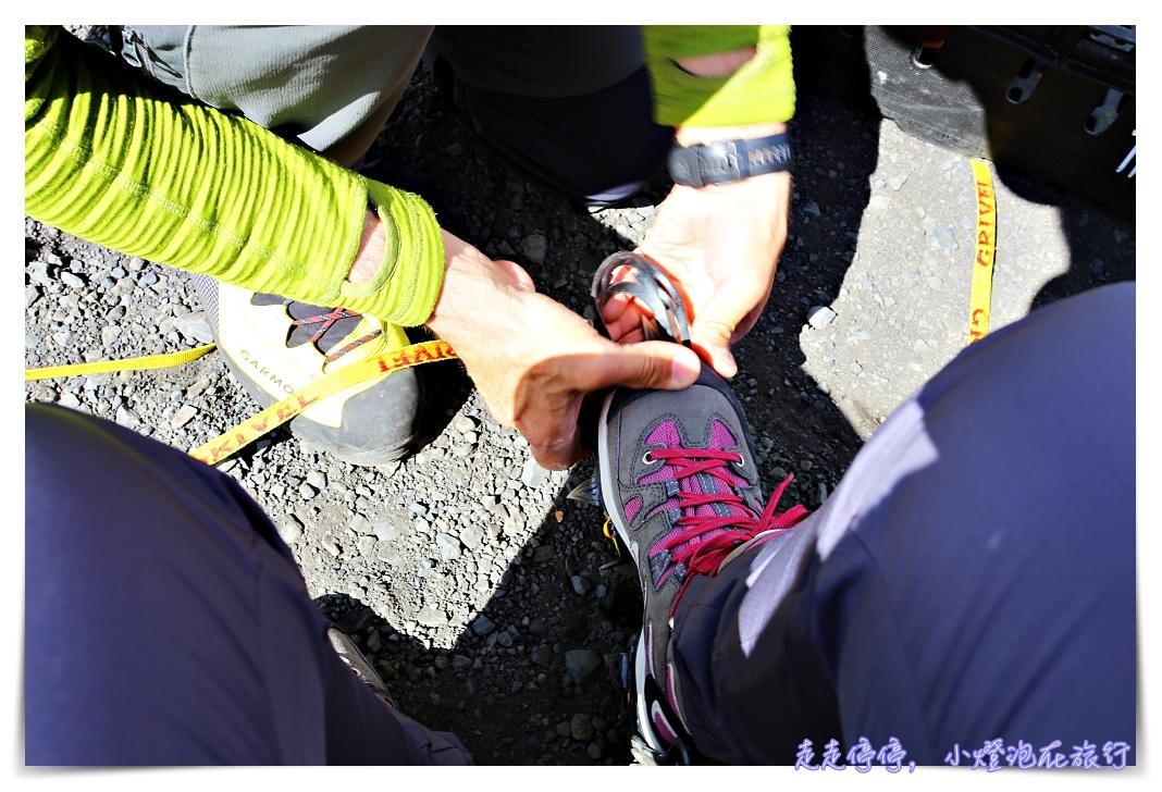 冰川健行、爬冰壁裝備|夏天冰島冰河健行,少不了這一套專業安全的裝備~超輕登山鞋、穿七天也不會臭保暖襪、防潑水外套、冬暖夏涼輕旅行外套、手套也別忘記