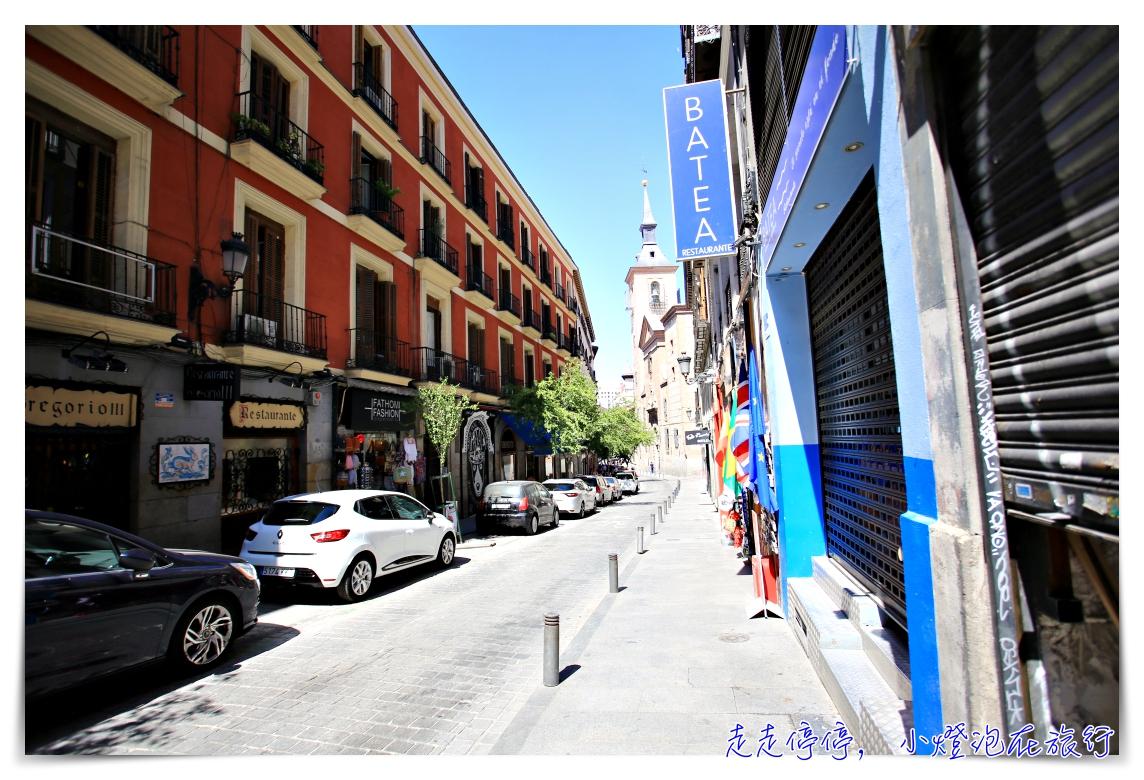 馬德里太陽門住宿推薦|Calle Mayor Apartment by Aspasios,絕佳位置、前台管理、公寓式住宿、適合親子家庭