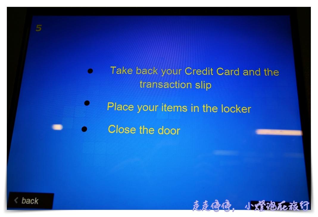 冰島自助|雷克雅維克購物大街Laugavegur行李寄存經驗分享。Luggage Lockers in Reykjavik~