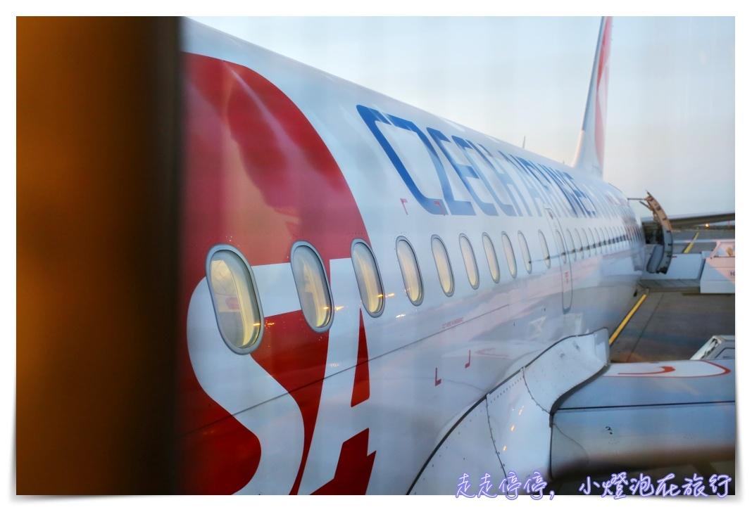 即時熱門文章:冰島飛布拉格|捷克航空二次搭乘經驗紀錄Czech Airlines(CSA)。舒服親切好搭的歐洲內陸航空~