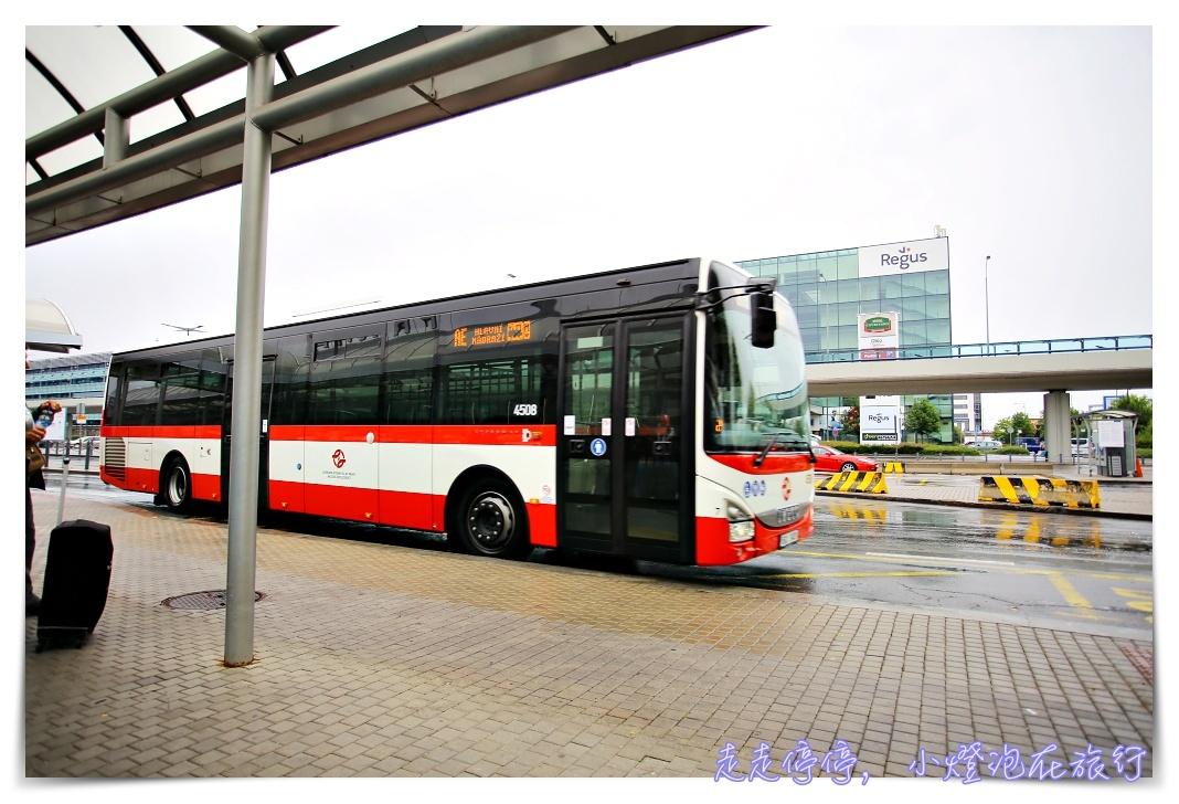 即時熱門文章:布拉格機場到市區AE|Airport Express機場快線巴士搭乘初體驗,快速抵達布拉格火車站~
