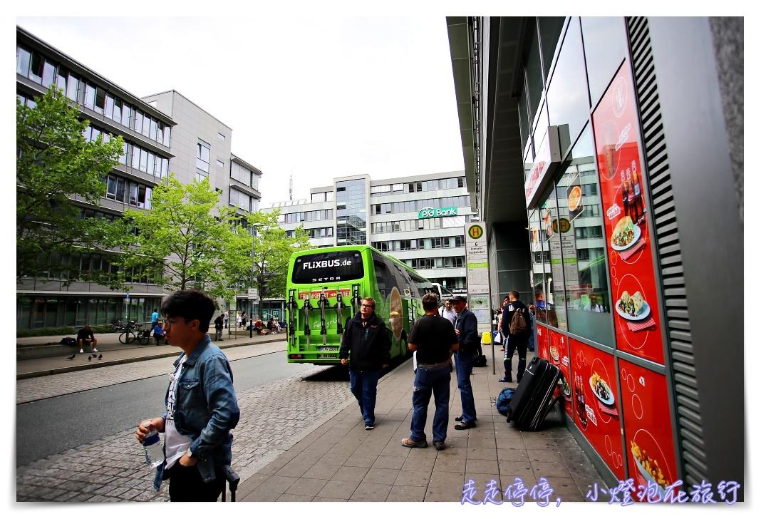 布拉格到紐倫堡|Flixbus搭乘體驗與注意事項~歐洲版統聯巴士~