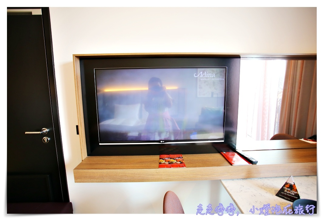 紐倫堡住宿推薦|Adina apartment hotel Nürnberg,地點好、附廚房洗衣機四星飯店~