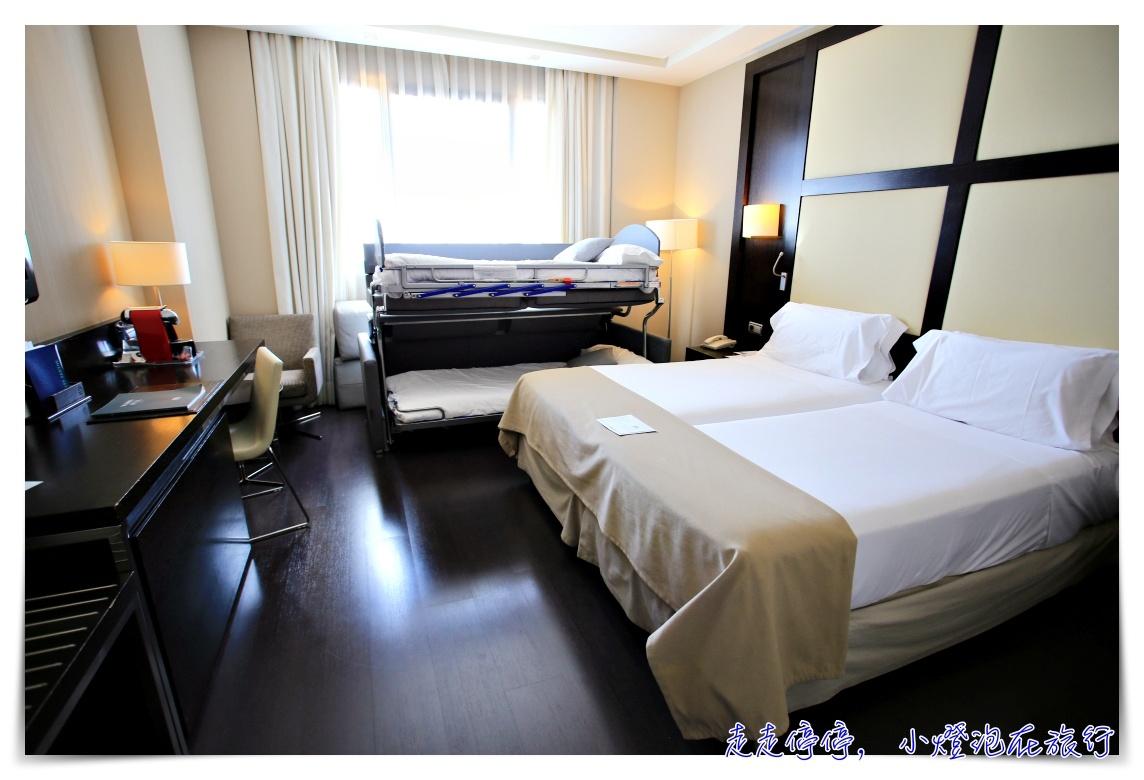 西班牙馬德里機場附近住宿|Maydrit 邁德里特酒店,免費24小時送機、家庭房超有趣~
