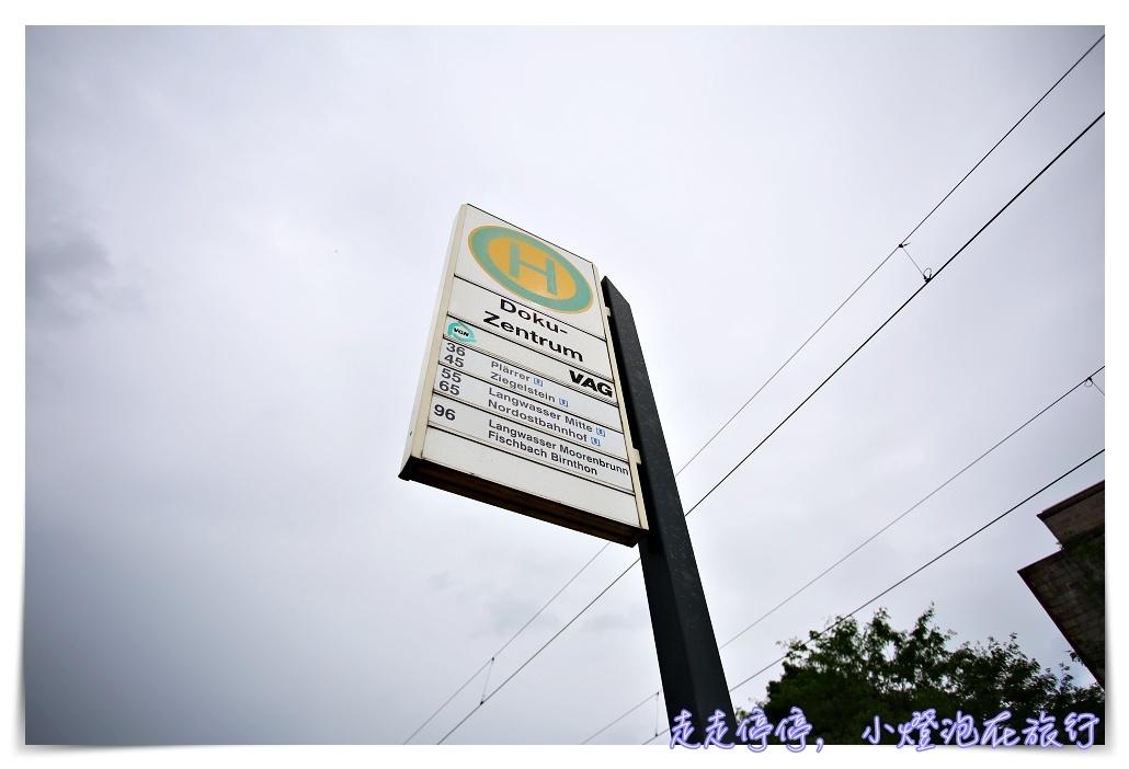 紐倫堡景點|走一趟童話老城、看一場納粹遺址心酸~nuremburg oldtown、Nazi party rally grounds